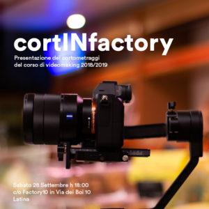 cortinfactory 2019